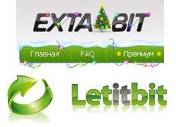 LetitBit и Extabit