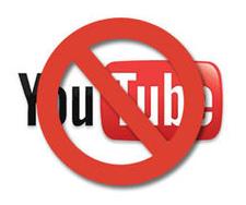 youtube в турции