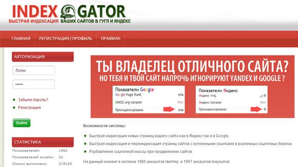 http://tods-blog.com.ua/wp-content/uploads/2013/07/gator1.jpg