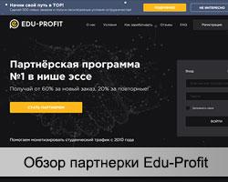 Edu-profit