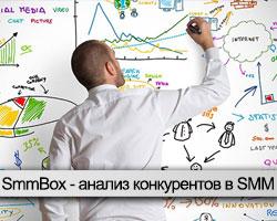 Сервис SmmBox