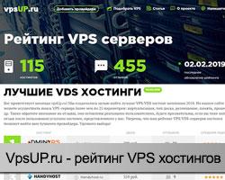 Сервис vpsUP.ru