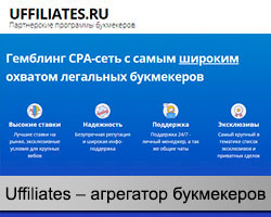 Uffiliates.ru